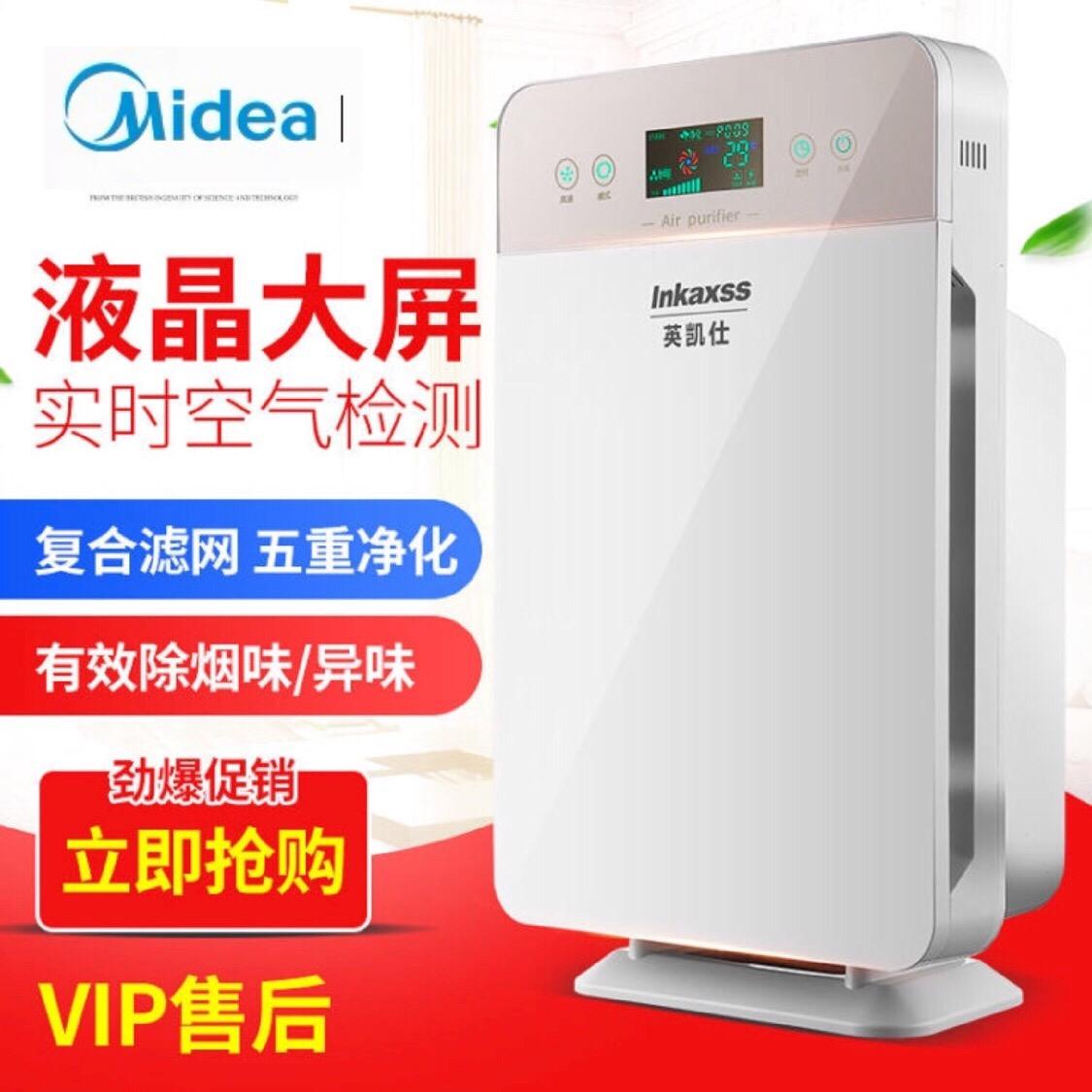 [锐智精品商贸城空气净化器]飞利浦品质空气净化器W380BB60月销量0件仅售198元