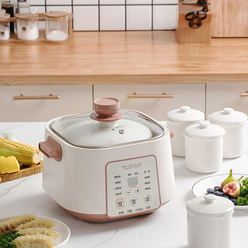 苏泊尔炖盅电炖锅陶瓷隔水炖家用全自动大容量多功能燕窝炖煲汤锅