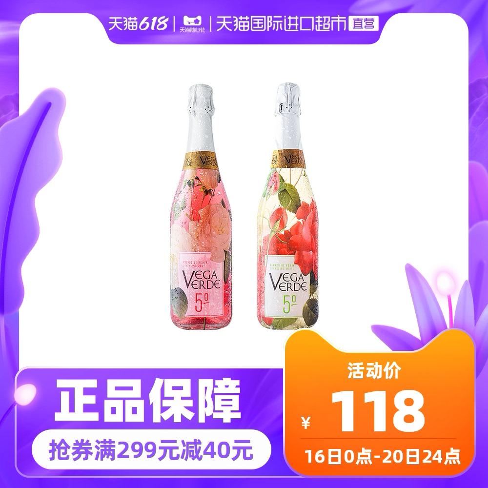 西班牙原瓶原装进口爱之湾花酿绿谷气泡起泡酒组合750ml*2香槟