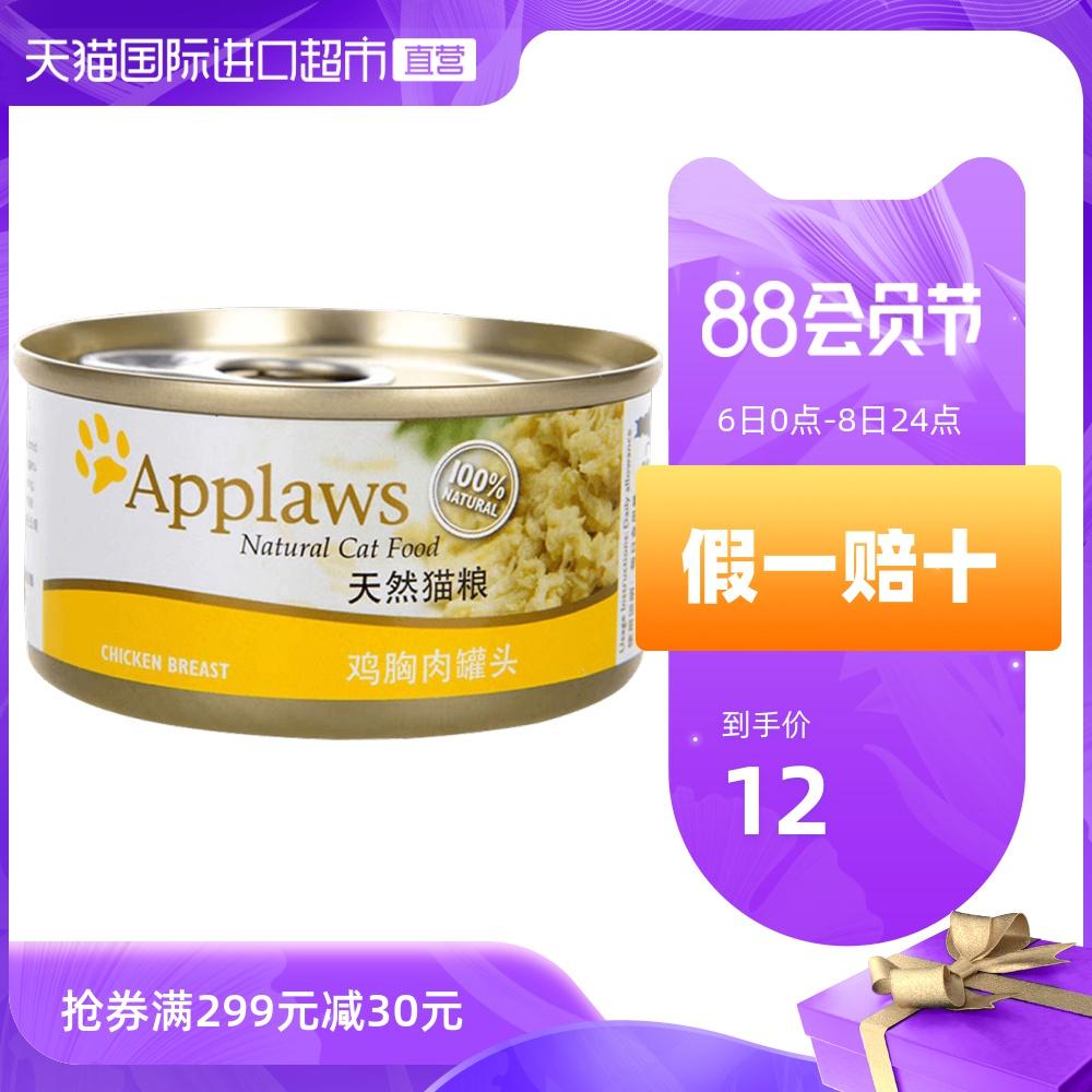 Консервированная еда для кошек Артикул 574022414963