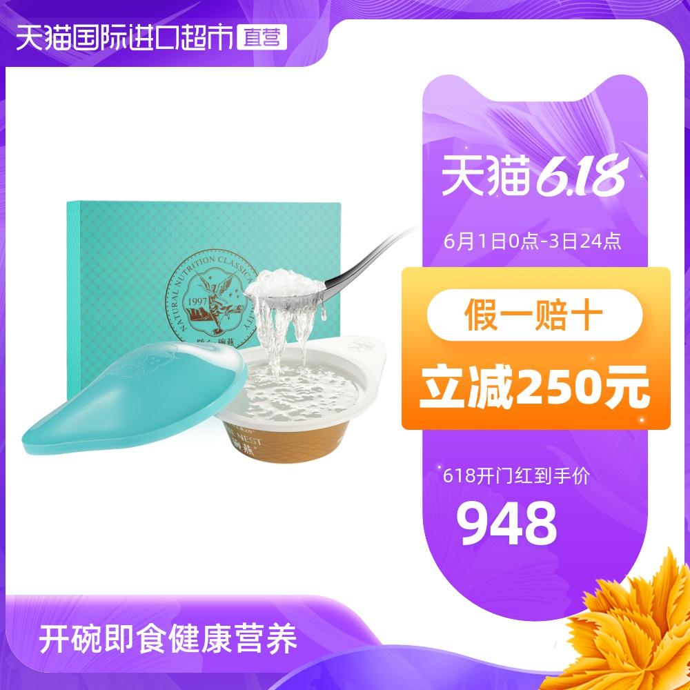 燕之屋碗燕冰糖即食燕窝随心款108g*6碗礼盒装孕妇滋补美容