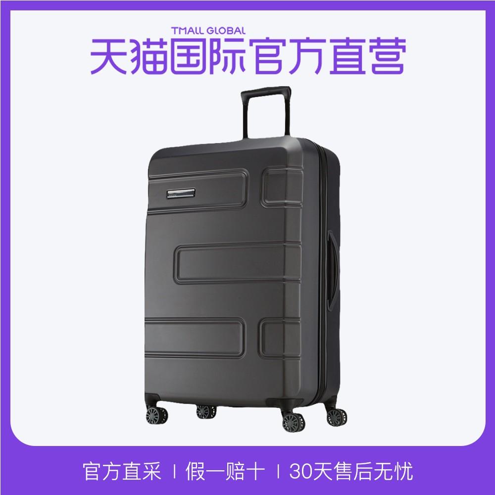 【直营】TITAN进口万向轮拉杆箱Move行李箱旅行箱28寸德国