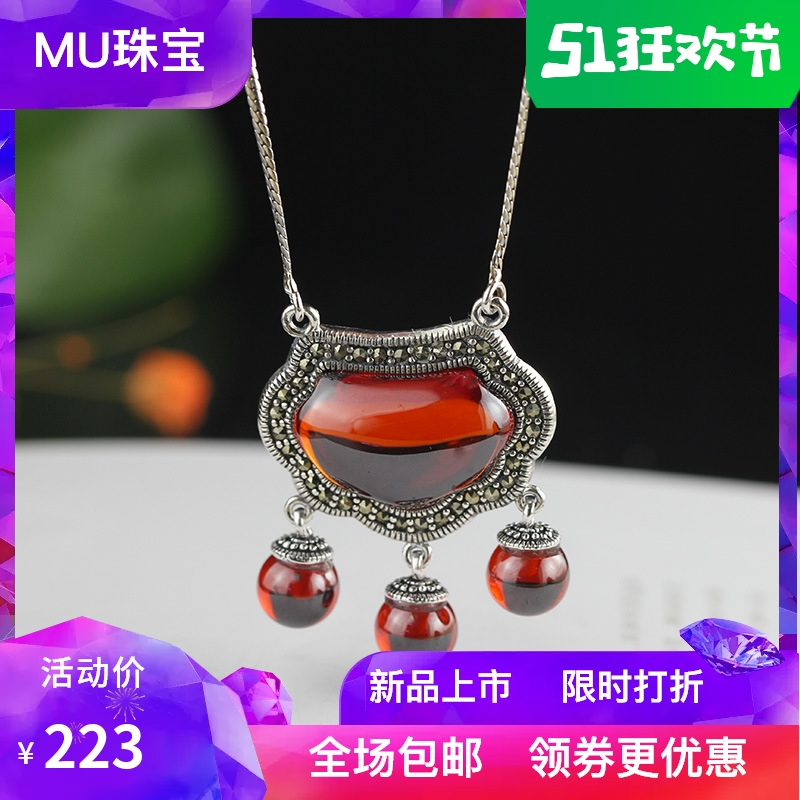New S925 silver jewelry Taiyin boutique womens small lock pomegranate red Tassel Necklace in stock