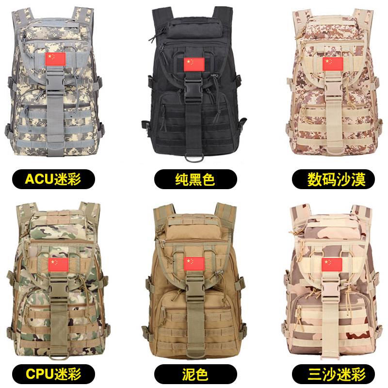 < military bag > special soldier camouflage backpack mens large capacity 45 litre outdoor climbing bag camouflage schoolbag women