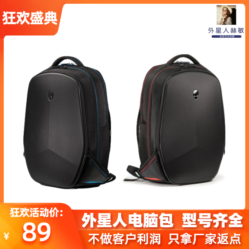 Dell Alienware alien computer bag m15x17x18x inch notebook bag death squads Backpack