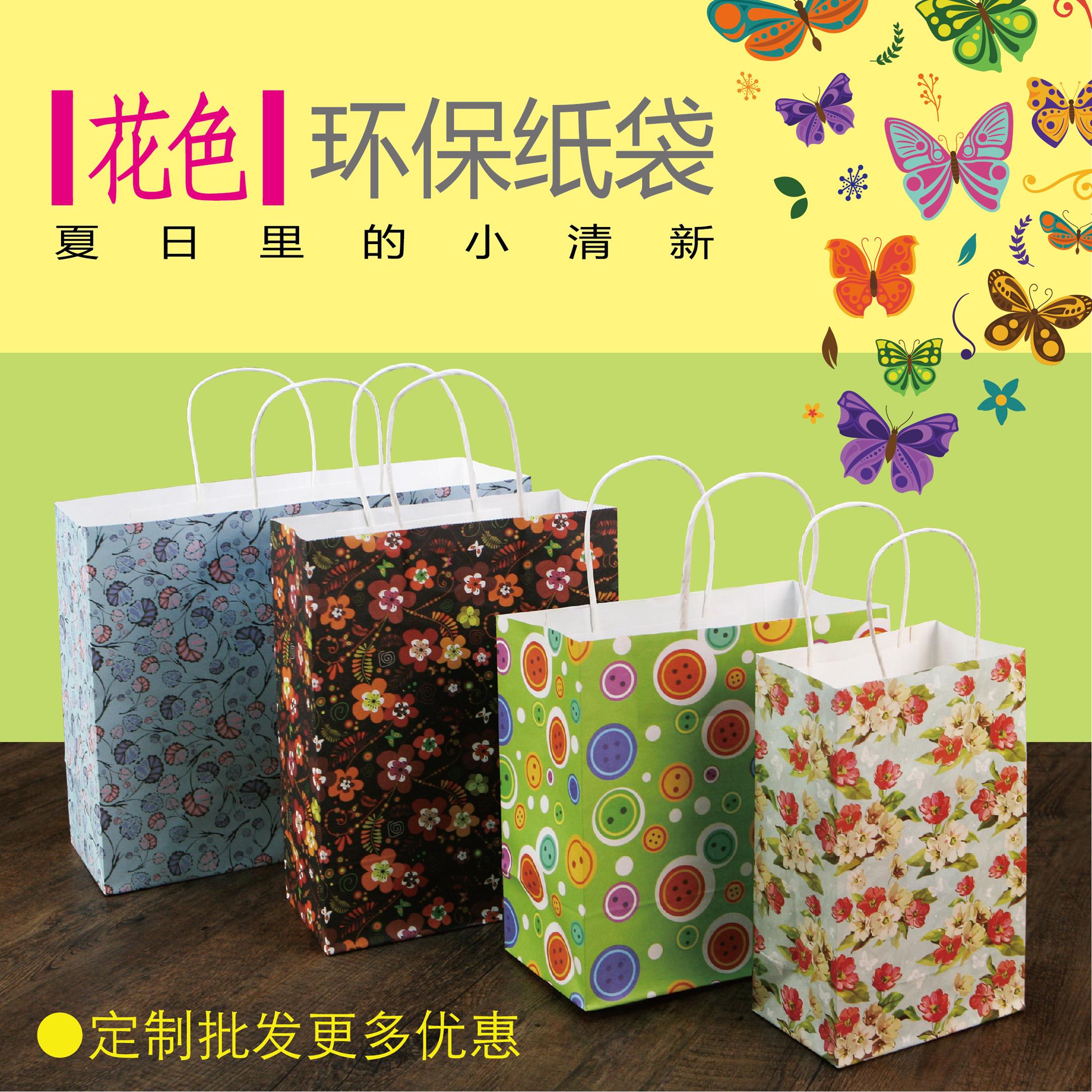 花色10款精美小清新纸袋服装女鞋礼品袋外贸出口厂家直销包邮