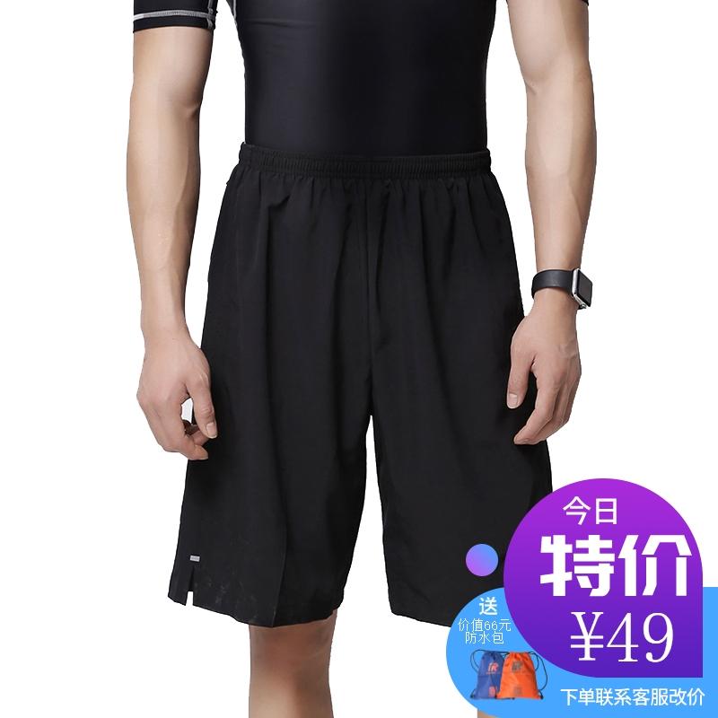 Lyonna sports shorts mens fast dry Breathable basketball training pants elastic waist fake two piece running Capris