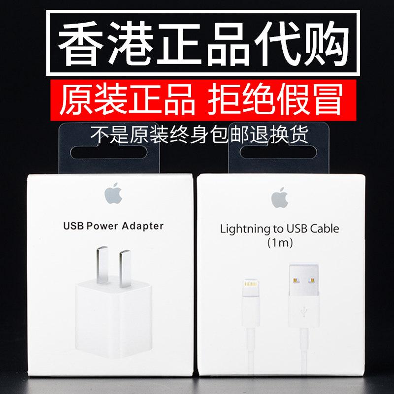 苹果7原装数据线iphone6s7plus正品5正版11 Xr手机8p充电器头ipad