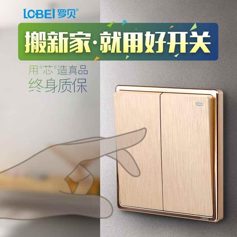 罗贝二其他海外地区开两开双控插座面板86型金色双开控制墙壁开关