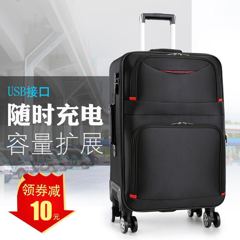 行李箱男大容量28寸牛津布拉杆箱万向轮26寸旅行箱学生密码箱皮箱图片