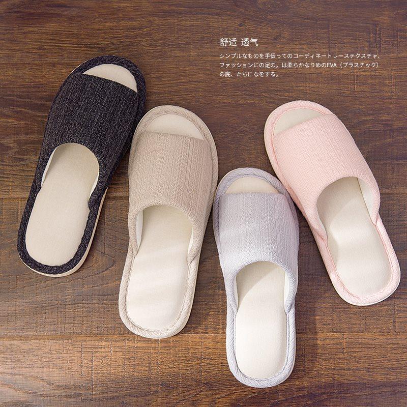 日式纯色春季家居拖鞋女居家室内木地板防滑男情侣室内开口拖鞋夏