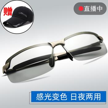 日夜两用偏光变色眼镜太阳镜男墨镜潮人司机夜视镜开车驾驶钓鱼镜