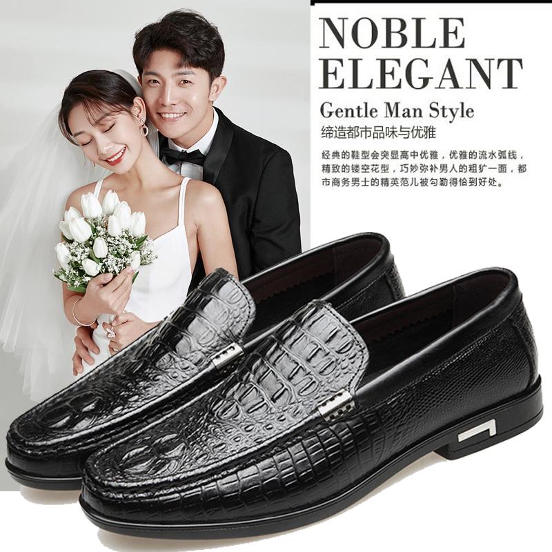 2021 bridegrooms wedding photo gift shoes Korean version summer British business casual shoes mens suit best man