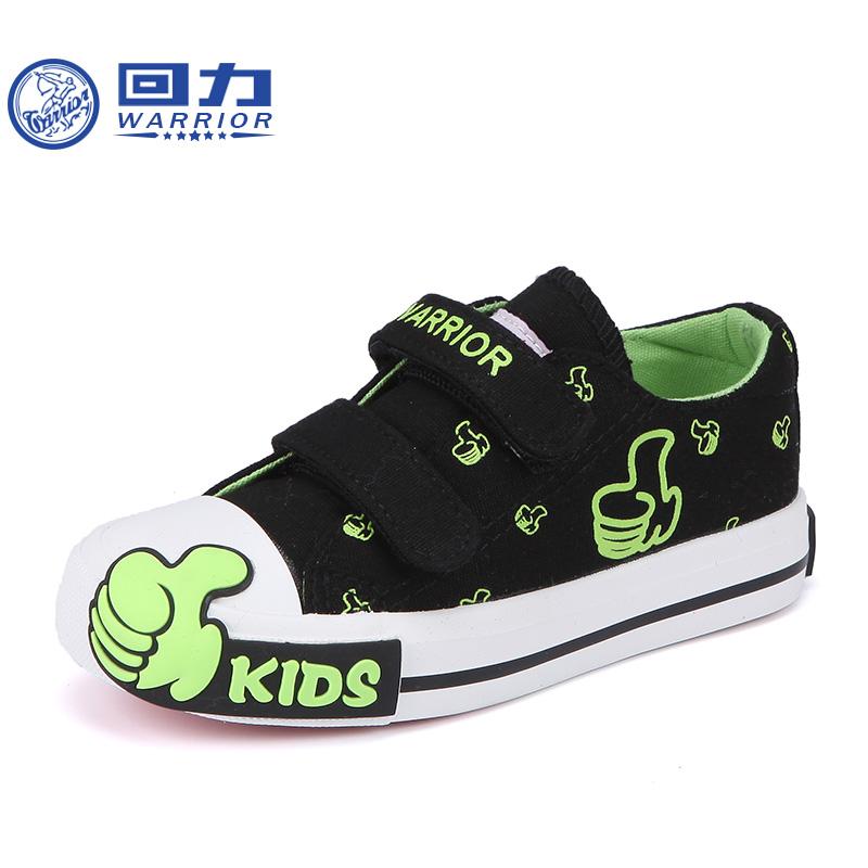 回力童鞋2016春款 兒童帆布鞋低幫男童布鞋女童 寶寶鞋子