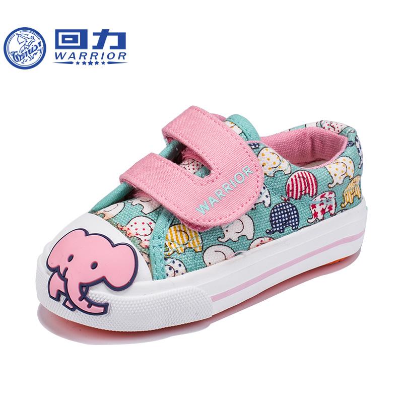 回力童鞋兒童帆布鞋寶寶布鞋2016春夏 女童懶人鞋 男童板鞋