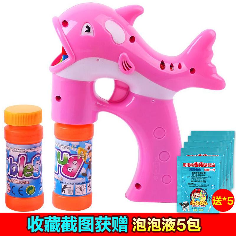 卡通泡泡机儿童玩具泡泡枪全自动不漏水补充液七彩音乐电动吹泡泡