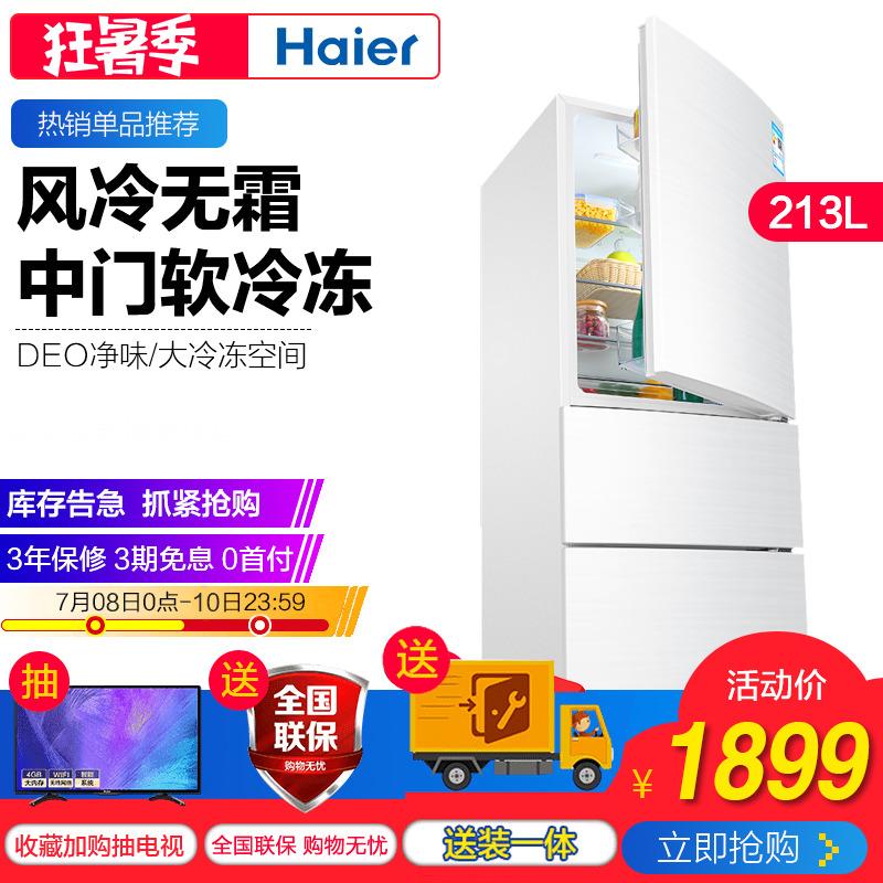 券后2299.00元haier /海尔bcd-213wmpv 213冰箱