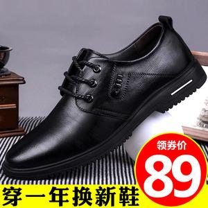 领10元券购买皮鞋夏季透气黑色内增高男士休闲鞋