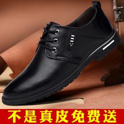 皮鞋男黑色休闲男士真皮加绒保暖棉鞋商务正装秋冬季软皮软底男鞋