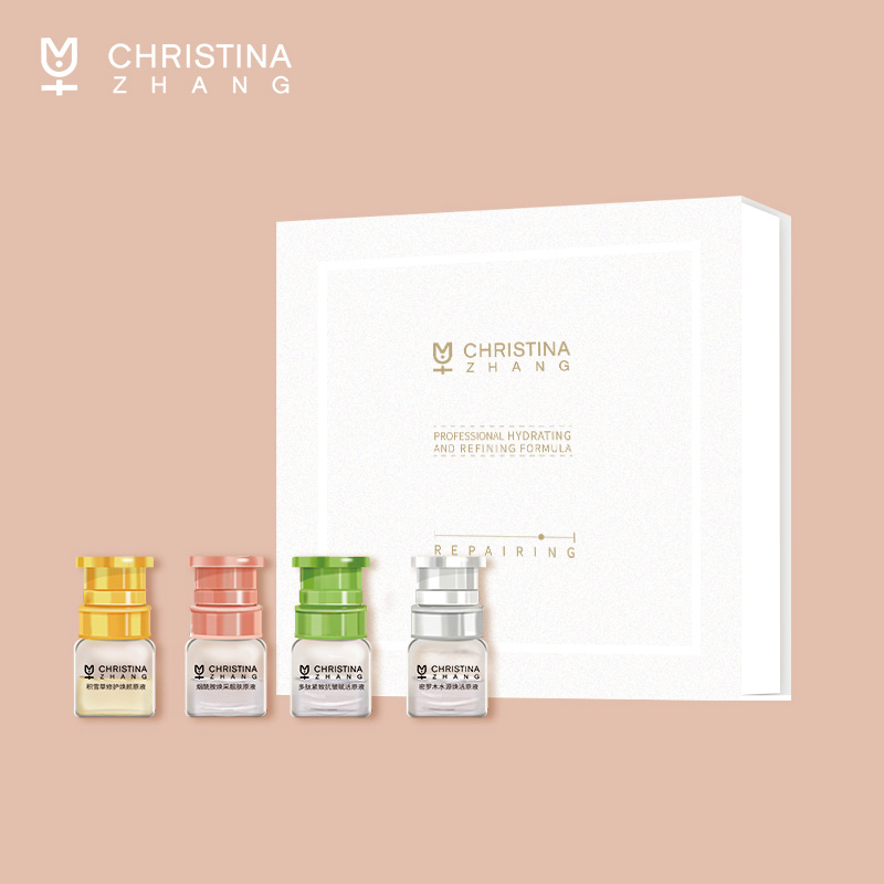 Zhang Mengmeng sister CHRISTINA ZHANG Ming Yun four cycle skin care combination essence set facial essence