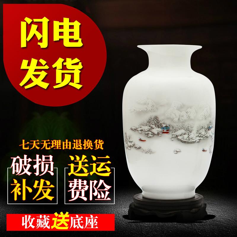 满35.00元可用19.2元优惠券景德镇陶瓷器小花瓶家居装饰品插花摆件中式客厅富贵竹干花工艺品
