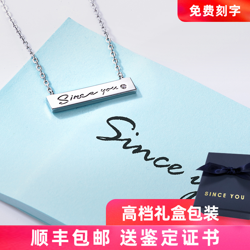 Since you Shengshi jewelry custom Necklace lovers female lettering custom commemorative birthday show cold wind