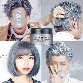 一次性染发膏可洗网红头发染色剂喷雾奶奶灰发泥发蜡彩色染膏男士