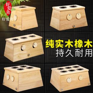 控温木制家用去湿气腰腹妇科艾灸盒