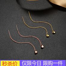18k黄金耳线Au750彩金时尚气质长款流苏玫瑰金桃心型耳环K金耳钉