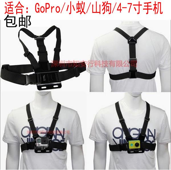 For GoPro胸帶hero6/5配件 手機小蟻4k運動相機胸前固定綁帶支架