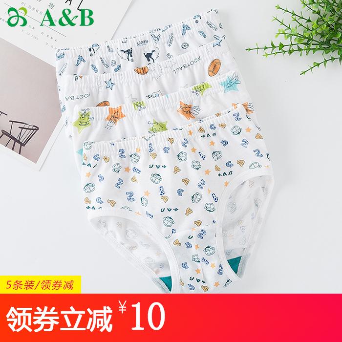正品保证5条装小ab儿童纯棉男童三角裤短裤