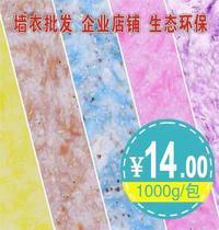尚彩墙衣墙衣纤维涂料家用生态自刷植物泥环保防水电视背景墙纸