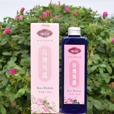 玫瑰纯露玫瑰花苞水500ml纯正天然无添加饱和玫瑰花露