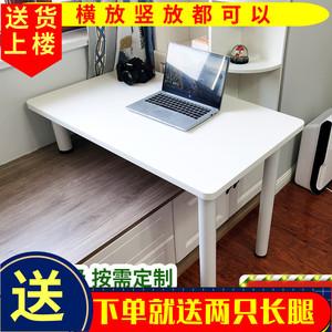 飘窗电脑桌长短腿实木写字北欧窗台