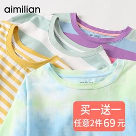 2件69】短袖t恤女装2020年新款夏季宽松纯棉扎染条纹半袖紫色上衣