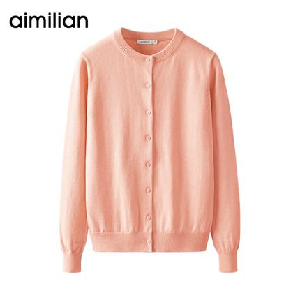 艾米恋纯棉针织开衫女秋季薄款宽松上衣长袖外穿短款圆领毛衣外套