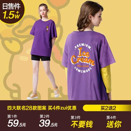 联名集合】艾米恋中长款t恤女短袖2020新款夏季卡通宽松纯棉半袖