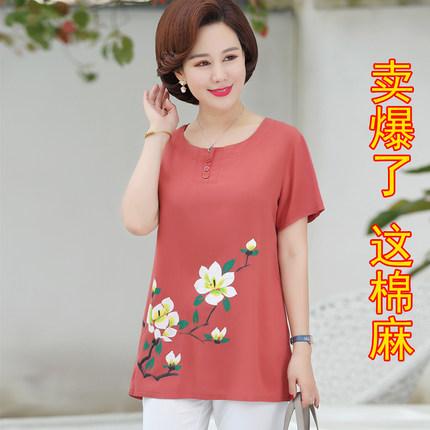 夏装短袖纯棉麻中老年女装宽松t恤