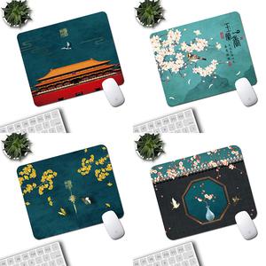 中国风国潮故宫古典文化小号码办公桌写字键盘电脑鼠标垫