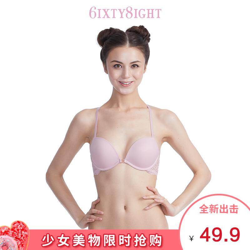6IXTY8IGHT 68时尚性感美背少女文胸胸罩内衣女士BR06179