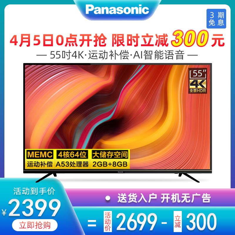 Panasonic/松下 TH-55FX680C 55英寸4k超高清智能wifi网络电视机