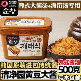 韩国进口清净园传统生大酱500g 大酱汤专用酱料东北黄豆酱豆瓣酱图片