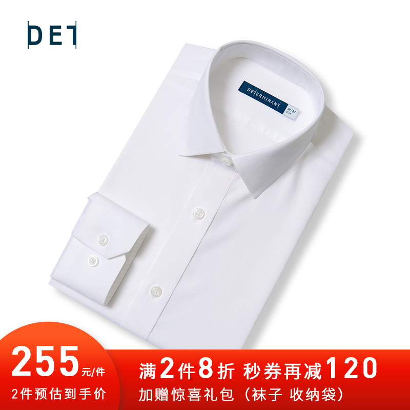 Shirushi 2020 new durable antibacterial cotton white Long Sleeve Shirt Mens formal white shirt mens professional shirt