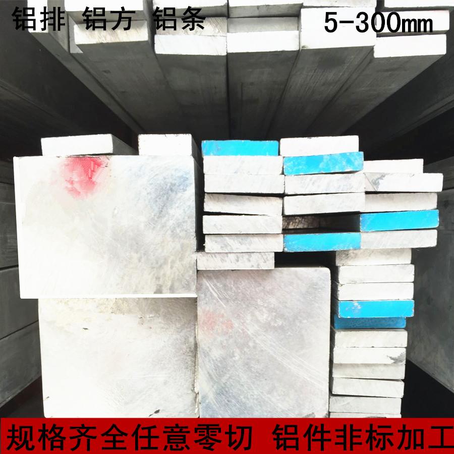 6061 алюминий строка алюминий статья алюминиевых сплавов статья алюминий плоский статья нулю вырезать алюминий строка алюминий квадрат алюминий квадрат статья алюминий строка статья алюминий статья плоский алюминий блок