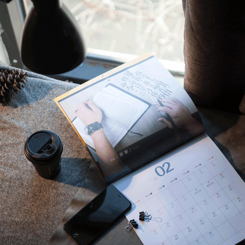 Библейское культурное творчество | Путешественники | 2018 Календарь календаря Календарь христианских подарков AGAPASS Acabets