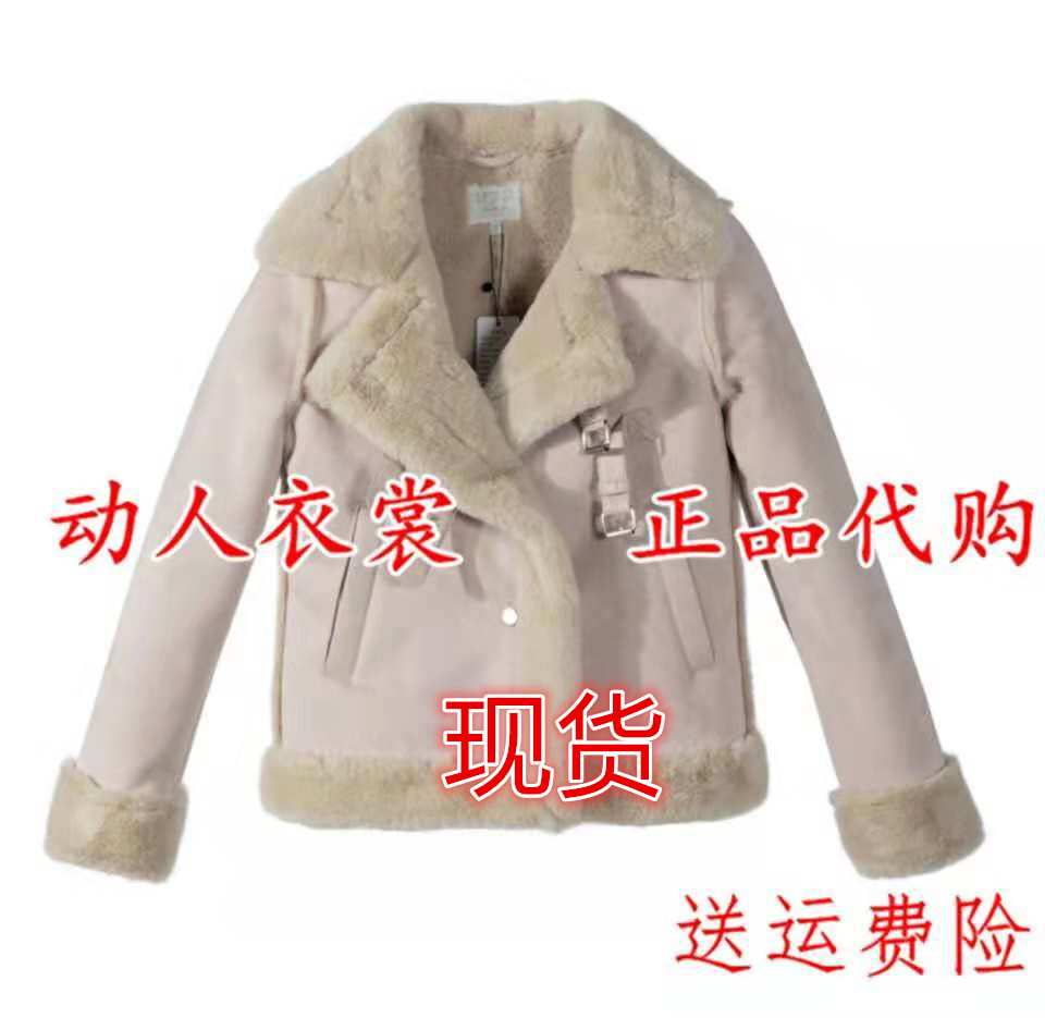 Lagogo Lago Valley fall / winter 2018 new college style loose suede jacket hcww53xa33