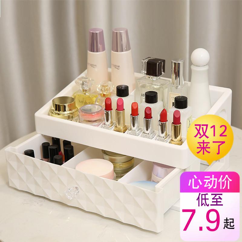 (32CM)特大号化妆品收纳盒整理盒桌面收纳首饰护肤品梳妆台化妆盒