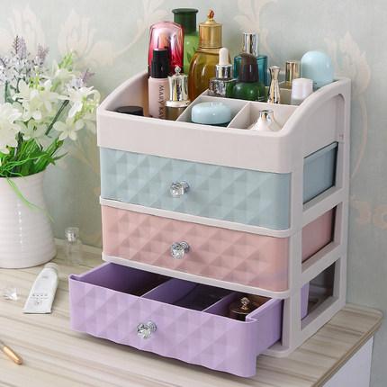 抽屉式化妆品收纳盒透明桌面收纳梳妆台整理塑料置物架口红盒大号