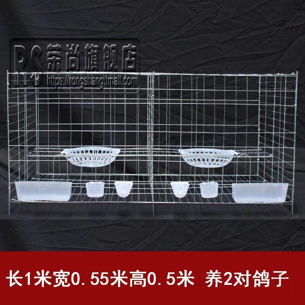 加粗2笼位信鸽子笼阳台肉鸽笼配对笼养殖鸽笼子免邮费低价