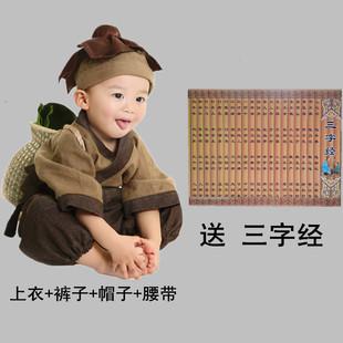 儿童农夫表演服少儿小背篓舞台服男童摄影服男孩锄禾小书童演出服